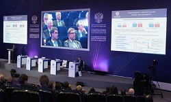 Видено конференция