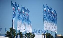 Петербургский международный форум